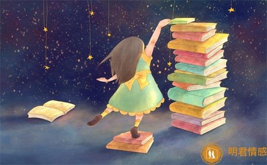 爱情故事大全看完哭了,成人故事睡前听