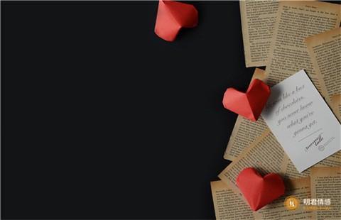情感导师总结的婚姻修复的秘籍